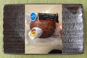 かぼちゃプリン味のクリームとカラメル風味のソースを、かぼちゃ味の生地に合わせた菓子パン。