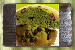 かのこ豆がトッピングされた低い円錐形は、まさに甘食スタイル。