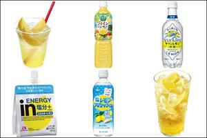 すっきり爽快!新作レモン味ドリンク6選