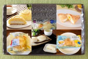 ローソン「塩バニラメロンパン」、ローソン「大麦の蒸しぱん 甘酒と柚子」、ファミリーマート「レモンパイ」