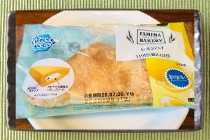 爽やかな酸味のレモンクリームとホイップクリームを合わせたパイ。