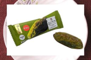 京都・伊藤久右衛門の宇治抹茶を使い、抹茶の香りとほろ苦さをマッチングさせたスイートポテト。