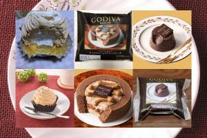 ファミリーマート「和栗のモンブラン」、ローソン「Uchi Café×GODIVA キャラメルショコラロールケーキ」、ローソン「Uchi Café×GODIVA テリーヌショコラ」