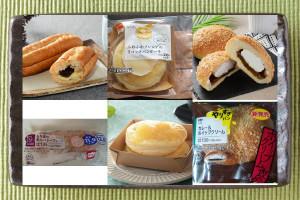 ローソン「もち麦のあんバターブレッド」、ローソン「ふわふわメレンゲのリコッタパンケーキ」、ローソン「カレー&ホイップクリーム」