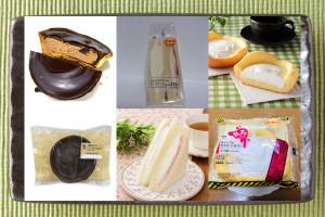セブン-イレブン「3層仕立てのさっくりチョコタルト」、ローソン「ふわふわクリームチーズケーキサンド」、ローソン「ホイップとカスタードのパン」