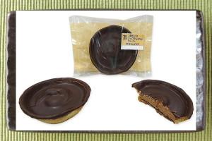濃厚チョコクリームをさっくり生地に絞り、チョコで全面コーティングしたタルト。
