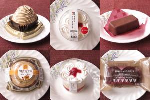 ファミリーマート「和栗のモンブラン」、セブン-イレブン「かまくら苺ショートケーキ」、ローソン「Uchi Café Spécialité 雪溶けショコラテリーヌ」