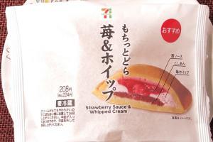 ホイップ・苺ソース・こしあんをもちもち食感の生地と合わせたどら焼き。
