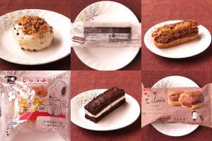 ローソン「SNOOPYのもちぷよ チョコチップクッキー味」、ローソン「生ブラウニー」、セブン-イレブン「ピエール・エルメ シグネチャー エクレア ショコラ」