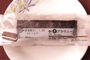 北海道産生クリーム入りミルククリームを、ブラウニー生地でサンド。