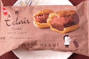 パリパリショコラ、ショコラカスタード、ショコラホイップを、クッキー生地を重ねた歯切れよい皮に詰めたエクレア。