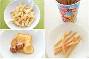 食べたい3品
