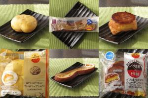 ファミリーマート「やわらかシュークリームパン」、ローソン「もち麦のフレンチトースト」、ファミリーマート「ブリュレ仕立てのシューデニッシュ」