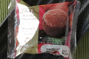 チョコクリームと杏ジャムをしっとりとしたチョコケーキ生地で包んで焼き上げ、表面をシュガーコーティングしたザッハトルテ。