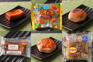 ローソン「マチノパン チーズタルト」、ファミリーマート「パイの実みたいなデニッシュ」、ローソン「ブランのクリームチーズあんぱん 〜乳酸菌入〜」