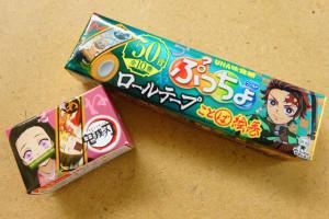 ぷっちょ桃サイダー 2箱