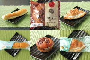 ローソン「MILKカスタードのちぎりパン」、ファミリーマート「チョコマフィン」、ローソン「MILKクロワッサン」