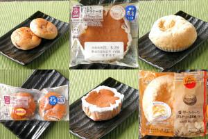 ローソン「もち麦ぱんチーズクリーム&ダブルベリー」、ローソン「しっとりカステラケーキ」、ファミリーマート「塩バタークッキーパン(ブルターニュ産発酵バター)」