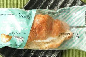 北海道産生クリーム配合のミルクホイップを、フランス産小麦粉使用生地にサンドしたクロワッサン。