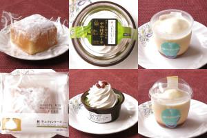 ローソン「生シフォンケーキ メープル」、ファミリーマート「クリームほおばる宇治抹茶ケーキ」、ローソン「ゆるるっぷ -カスタードプリン-」