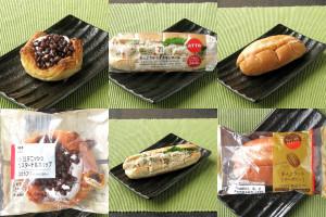 ローソン「小豆デニッシュ カスタード&ホイップ」、セブン-イレブン「たんぱく質が摂れるサラダチキンロール」、ファミリーマート「あんフランス(マーガリン)」