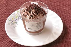 カップの中は渦巻くように絞られたたっぷりのチョコホイップ。