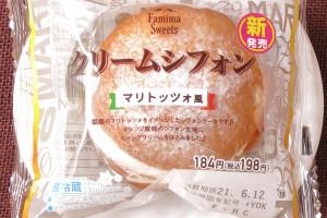 ホイップクリームをオレンジ風味の生地にサンドした、マリトッツォ風のシフォンケーキ。