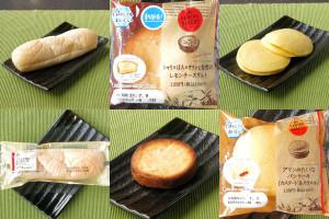ローソン「ふっくら白いもっちロール 練乳クリーム」、ファミリーマート「プリンみたいなパンケーキ(カスタード&カラメル)」、ファミリーマート「レモンチーズタルト」
