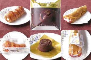ローソン「パイコロネ 塩バニラホイップ」、ローソン「Uchi Café×GODIVA テリーヌショコラ」、ファミリーマート「ダブルチーズクレープ」