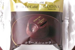 なめらかで口どけよい食感、チョコの濃厚な味わい、カカオの香りが楽しめるテリーヌショコラ。