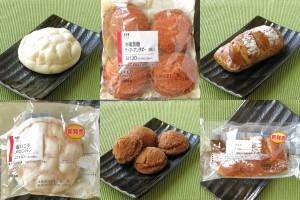 ローソン「塩バニラメロンパン」、ローソン「沖縄黒糖サーターアンダギー」、ローソン「マチノパン バナナッツ」