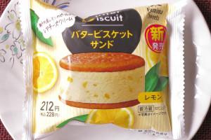 瀬戸内産レモンピール入りレアチーズクリームを、発酵バター香るビスケットでサンドしたスイーツ。