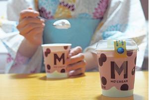 モンテール モークリーム・あずきミルク