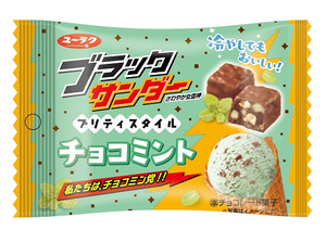 有楽製菓 ブラックサンダープリティスタイル チョコミント