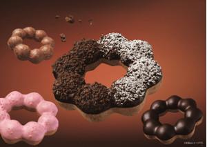 ミスド「ポン・デ・ショコラ」シリーズ新発売!もちもち食感とコク深いショコラ生地の濃厚な味わい◎