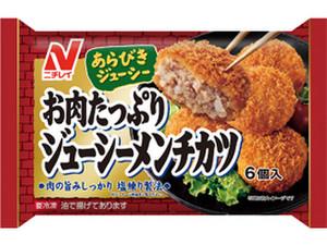 冷凍食品 メンチカツ1位:ニチレイ『お肉たっぷりジューシーメンチカツ』