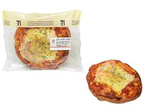 セブンイレブン とろーりチーズのもっちりピザパン