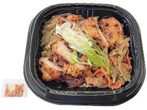 鶏モモ肉の越後味噌焼丼