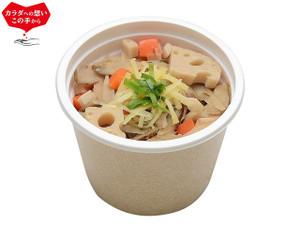 セブンイレブン_根菜たっぷり!10品目の省がスープ