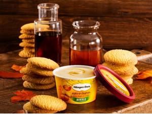ハーゲンダッツ ミニカップ メルティーメープル&クッキー