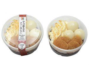 わらび餅&白玉クリームぜんざい セブン
