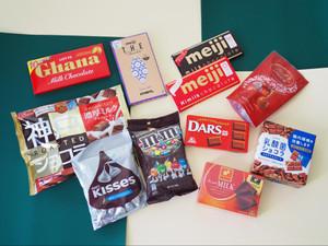 市販チョコレート11種類を徹底比較!甘さ&ミルク感が強いのはどれ?