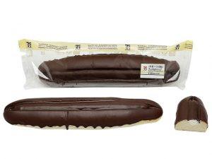 1本食べて大満足!チョコ&ホイップ セブン