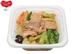 1/2日分の野菜!肉野菜炒め セブン