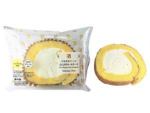 北海道産クリームのふんわりロールケーキ セブン