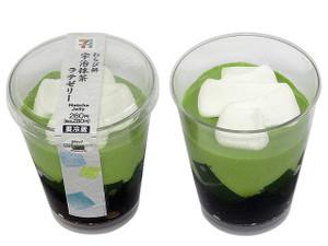 わらび餅 宇治抹茶ラテゼリー セブン