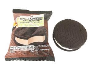7プレミアム ほろにがココアのクッキーサンド