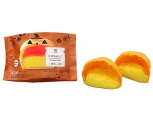 かぼちゃもこ セブン