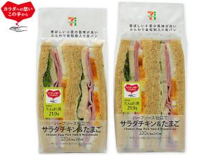 たんぱく質が摂れるサラダチキン&たまご セブン
