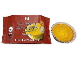 """""""五郎島金時""""を使用した、なめらかな食感のスイートポテト。"""